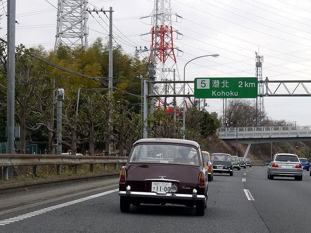 1100CLUB Tokyo touring 010